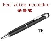 半價清倉!錄音筆高清降噪錄音筆迷你便攜式錄音筆筆形高清降噪錄音筆