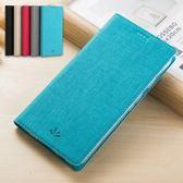 三星 A8s VILI皮套 手機皮套 插卡 支架 掀蓋殼 內軟殼 隱形磁扣 皮套 保護套