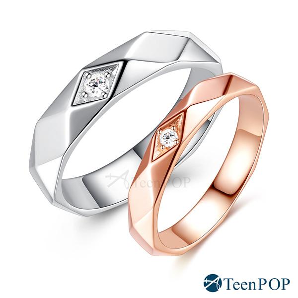 情侶對戒 ATeenPOP 925純銀戒指尾戒 恆久不渝 單個價格 情人節禮物 七夕禮物