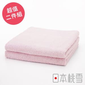 日本桃雪【飯店毛巾】超值兩件組 粉紅色