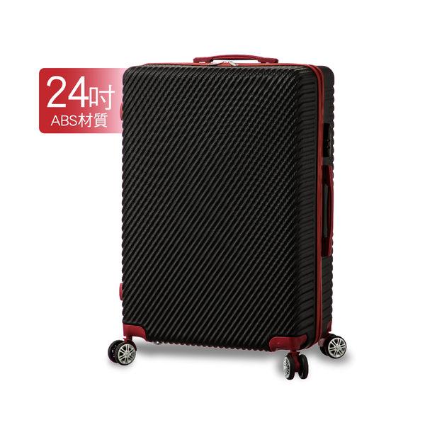 【SINDIP】就是愛旅行 24吋 ABS 行李箱(360度萬向飛機輪)