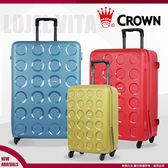 《熊熊先生》皇冠PP10 輕量行李箱Crown靜音輪28吋旅行箱PP材質防盜拉鍊拉桿箱VITA