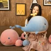 公仔娃娃 可愛海豚鯨魚公仔玩偶大號抱枕小號婚慶娃娃禮品毛絨玩具禮物女生 2色 雙12提前購