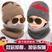 冬季親子兒童毛線帽冬天男童加絨加厚寶寶毛絨帽 萬客居
