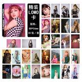 現貨盒裝💥BLACKPINK  LISA 個人款小卡 照片寫真紙卡片組E813-B【玩之內】韓國 SQUARE UP同款