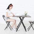 折疊桌餐桌家用小飯桌便攜式戶外折疊正方形宿舍簡易小桌子