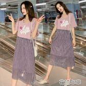 連身裙加大尺碼胖mm夏季韓版寬鬆中長款小清新印花拼接T恤裙200斤 花樣年華