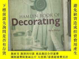 二手書博民逛書店HAMLYN罕見BOOK OF DECORATING(02)Y1