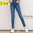 牛仔褲--顯瘦清新活潑割破刷白設計彈力中...