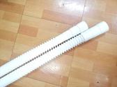 七合一伸縮水管E328 【91053284 】排水管流理台排水管《八八八e 網購【八八八】e 網購