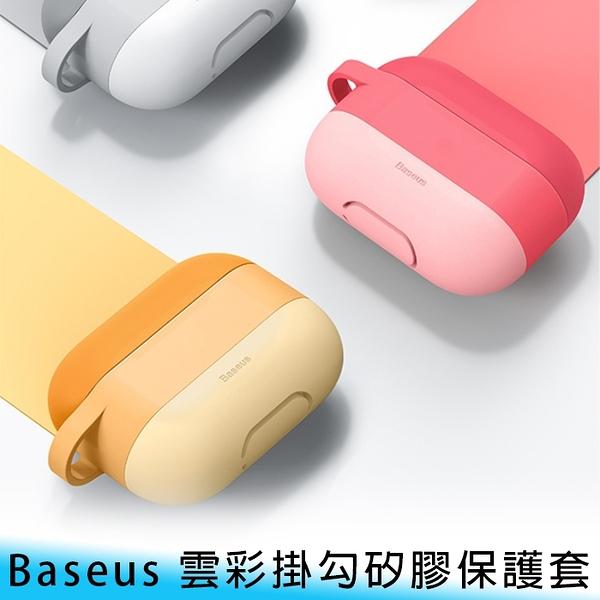 【妃航】Baseus/倍思 AirPods Pro 雲彩/彩繪/雲朵 矽膠/TPU 防摔/防撞 保護套 贈掛勾