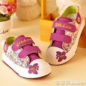 休閒鞋 女童帆布鞋童鞋女春季板鞋單鞋春秋兒童布鞋韓版潮鞋子 瑪麗蘇