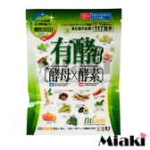 Fitizen 有酵習慣 (大) 117粒/包 *Miaki*