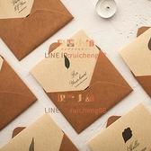 生日賀卡小卡片迷你情侶閨蜜套裝創意簡約空白明信片信紙信封卡片【倪醬小鋪】