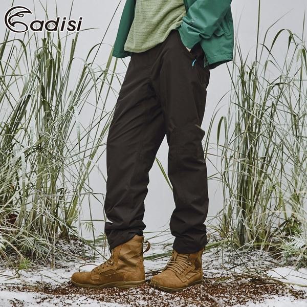 ADISI 男防水透氣保暖長褲AP1821038 (S-2XL) / 城市綠洲 (防水貼條、天鵝絨、TPU膜)