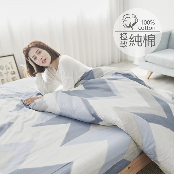 [小日常寢居]#B221#100%天然極致純棉5x6.2尺標準雙人床包+枕套三件組(不含被套)*台灣製 床單