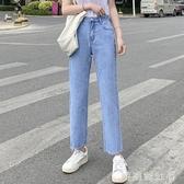高腰直筒牛仔褲女九分新款寬鬆闊腿顯瘦chic網紅百搭煙管老爹褲女「時尚彩紅屋」