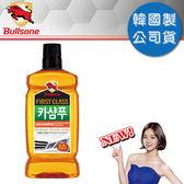 【Bullsone】濃縮橘子油洗車精 (1:130)