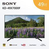 ➤ 結帳再折 SONY KD-49X7000F 4K HDR LED 液晶電視 經濟部節能標章認證 含運費不含安裝