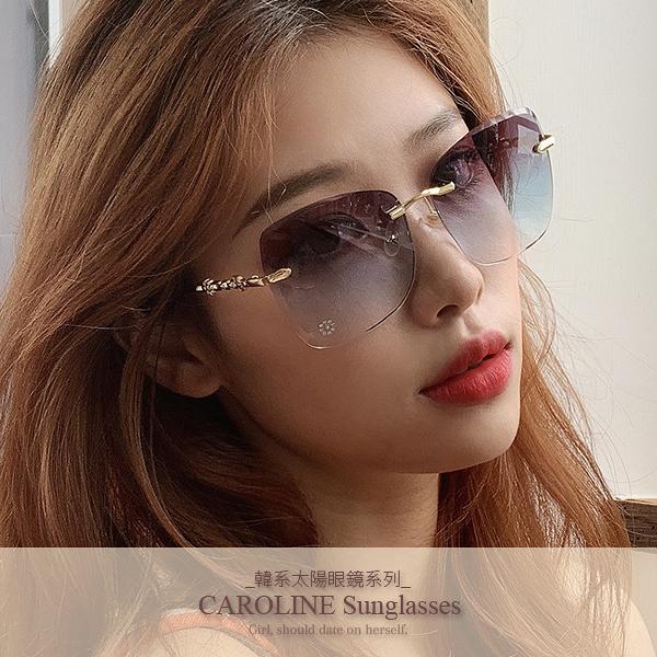 《Caroline》韓系質感熱門款網紅潮流無框ins太陽眼鏡71756