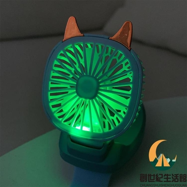 帶夜燈發光創意手表風扇usb可充電便攜迷你隨身手腕手環小型卡通可愛兒童靜音【創世紀生活館】