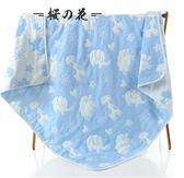 店長推薦▶嬰兒浴巾純棉六層紗布蓋毯新生兒童寶寶毛巾被柔軟吸水洗澡春夏季