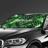創意汽車用遮陽擋前擋鋁箔遮陽板車窗隔熱簾防曬檔夏季車外用品
