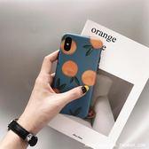 ins風復古橘子iphone xs Max/XR蘋果X手機殼7/8plus/6s藍小清新女 萬聖節