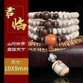 人生一飾天然星月菩提子108顆正月高密手串男女佛珠項鏈菩提手鏈手鍊/手環·樂享生活館