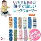 KID'S BASIC夏季新生兒超薄護膝 爬行學步護膝 純棉超薄兒童襪套