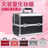美容美甲箱子紋繡工具箱紋眉師專用多層大號專業化妝箱手提大容量YYP ciyo黛雅