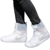 防水雨鞋套女士透明水靴加厚防滑戶外雨靴套兒童高筒便攜水鞋套男優品匯