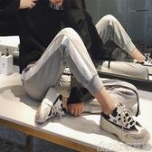 哈倫褲 運動褲女秋學生韓版寬鬆百搭褲子原宿bf風顯瘦束腳衛褲 【快速出貨】