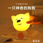 硅膠LED小夜燈臥室床頭夜間小燈嬰兒喂奶哺乳護眼調情趣浪漫暖光 QQ4378『優童屋』