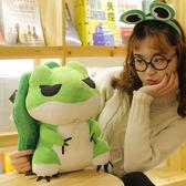 【萌蛙兒子】旅行青蛙玩具蛙的旅行青蛙游戲周邊青蛙毛絨公仔小掛件抱枕玩偶 鉅惠