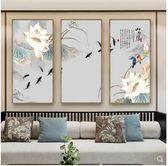 新中式客廳荷花裝飾畫沙發背景牆中國風九魚圖畫現代餐廳玄關壁畫 卡布奇諾HM