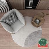 圓形羊羔絨地毯北歐客廳臥室茶幾墊家用灰床邊地墊【福喜行】