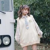 原創森女部落格子襯衫日系風格穿搭小個子馬甲套裝兩件套秋季新款 米娜小鋪