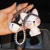 鑰匙圈 創意卡通起司貓個性汽車鑰匙扣鍊男女可愛情侶貓咪簡約公仔掛件【店慶八折快速出貨】