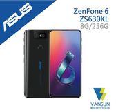 【贈袖珍自拍棒+支架】ASUS ZenFone 6 ZS630KL 8G/256G 6.4吋 智慧型手機【葳訊數位生活館】