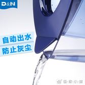 濾芯 濾水壺凈水器家用凈水壺過濾器3.5L大容量 優家小鋪