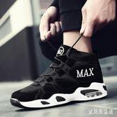 籃球鞋 增高板鞋男氣墊休閒運動籃球鞋韓版男鞋學生高邦戰靴aj251【寶貝兒童裝】