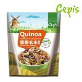 Cepis│藜麥玄米脆穀 175g 《新品優惠至9/30止》