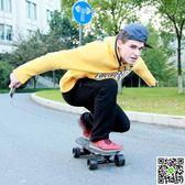 智慧滑板IFASUN金剛智慧電動滑板 四輪遙控滑板黑科技創世好車成人代步車 igo摩可美家