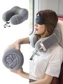U型枕u型枕護頸枕頸椎旅行脖子靠枕飛機坐車便攜午睡神器記憶棉u形枕頭完美