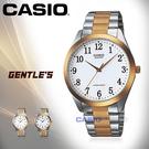 CASIO 卡西歐 手錶專賣店 MTP-1274SG-7B 男錶 石英錶 不鏽鋼錶帶防水