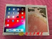 {{南屯手機王}} Apple iPad Pro 10.5 吋 WIFI【展示機】玫瑰金 宅配免運費