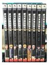 挖寶二手片-B07-018-正版DVD-動畫【銀河英雄傳說外傳系列合售】-套裝 國日語發音