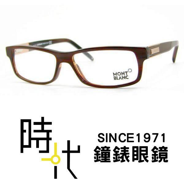 【台南 時代眼鏡 MONTBLANC】萬寶龍 MB334 062 經典品味工藝鉅作 台南經銷商 公司貨附保證書