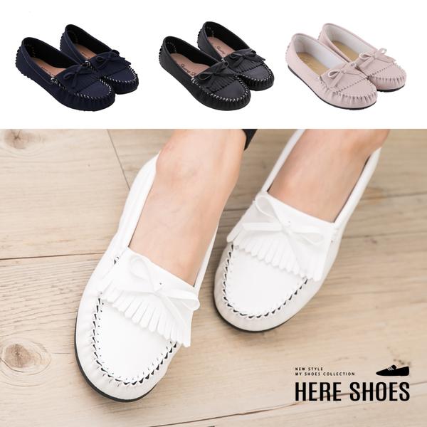 [Here Shoes]4色 經典蝴蝶結平底休閒鞋 個性百搭 莫卡辛 豆豆鞋 ◆MIT台灣製─ASW2316
